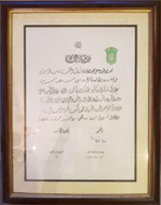 شهادة-الدكتوراه-من-جامعة-القاهرة