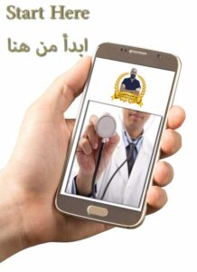 online video consultation in andrology and ED